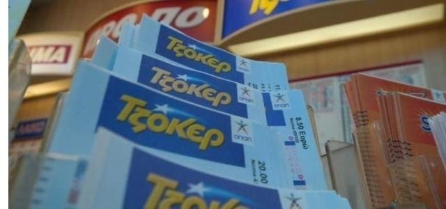 15.5 million euro jackpot awaits its lucky winners on Sunday ...